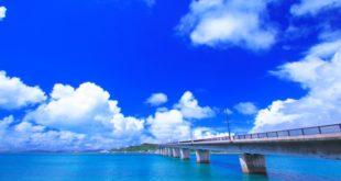 沖縄ふるさと割