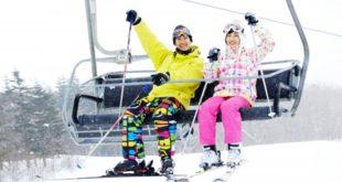 スキークーポン特集