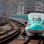 新幹線半額お得情報