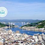 13府県ふっこう周遊割、旅行会社