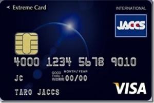 JACCS-Extreme-Card_thumb